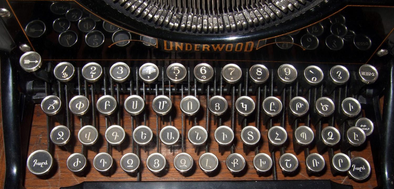 muntmedia-typemachine